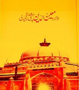 Hazrat Khawaja Moin Ud Din Chishti By Dr Sajid Amjad Pdf