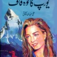 Europe Ka Koh Kaaf By Ali Sufyan Afaqi Pdf