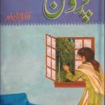 Padosan Novel By Amna Iqbal Ahmad Pdf Free