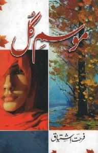 Mausam e Gul Novel By Farhat Ishtiaq Pdf Free