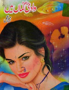 Wadi e Guman Main Novel By Raheem Gul Pdf Free