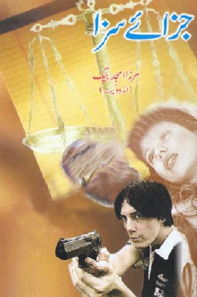Jaza e Saza By Mirza Amjad Baig Advocate Pdf Download