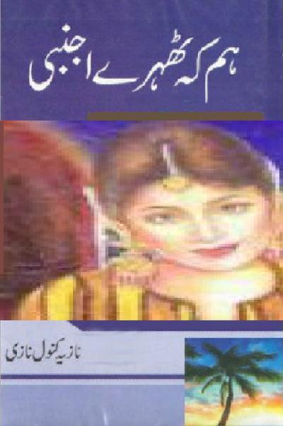 Pathron Ki Palkon Par Full Novel Free Epub