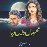 Meharman Dilan Dia Novel By Subas Gul Pdf Download