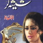 Sheesha Gar Novel By Iqbal Bano Pdf Download
