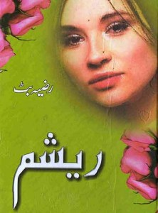 Resham Novel By Razia Butt Pdf Download