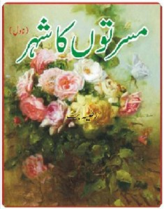 Musarraton Ka Shehar Novel By Razia Butt Pdf