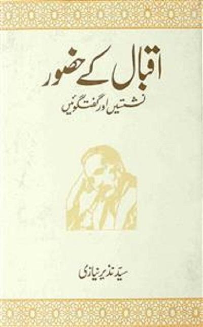 Iqbal Kay Huzoor By Syed Nazeer Niazi Pdf Free