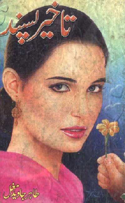 Takheer Pasand By Tahir Javed Mughal Pdf