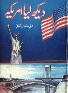 Dekh Liya America By Ali Sufyan Afaqi Pdf Free