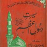 Seerat Rasool e Azam By Mufti M Inayat Kakorvi Pdf