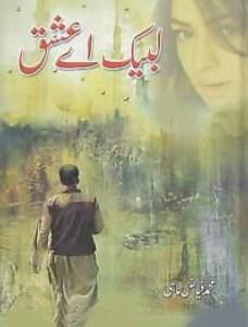 Labbaik Ay Ishq By Muhammad Fayyaz Mahi Pdf