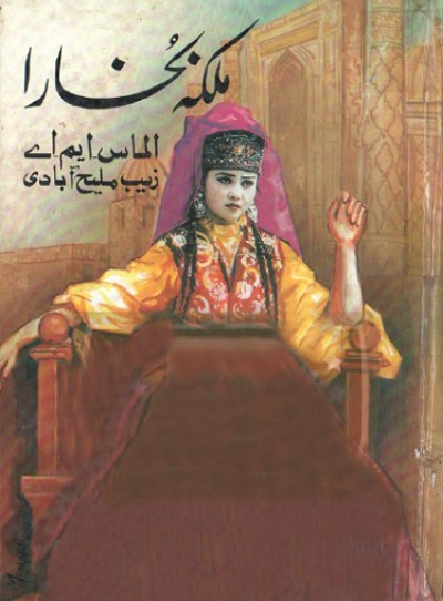 Malika Bukhara Novel By Almas MA Pdf
