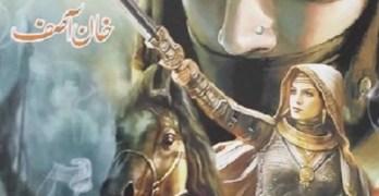 Razia Sultana Novel By Khan Asif Pdf