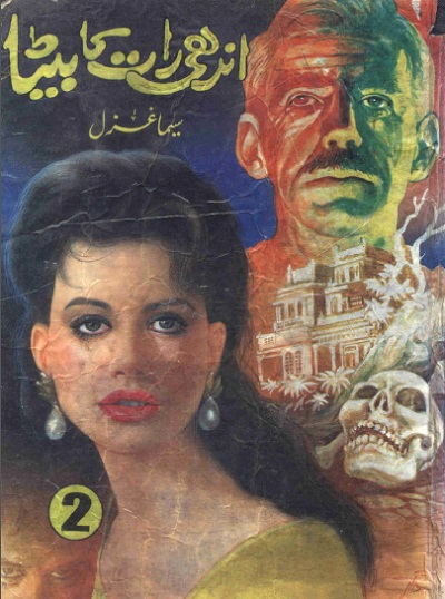Andhi Raat Ka Beta Novel By Seema Ghazal Pdf