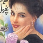 Belay Ka Siah Phool Novel By Aleem Ul Haq Haqi Pdf