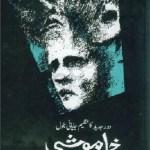 Khamoshi Novel Urdu By Shusaku Endo Pdf