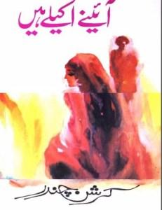 Aaine Akele Hain By Krishan Chandar Pdf