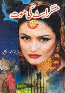 Muskurahat Ki Maut Novel By Sarfraz Ahmed Rahi Pdf