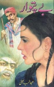 Bay Patwar Novel By Dr Abdul Rab Bhatti Pdf Free