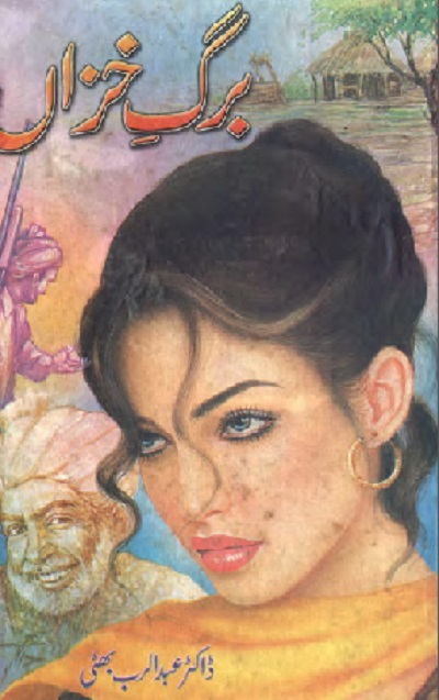 Barg e Khazan Novel By Dr Abdul Rab Bhatti Pdf