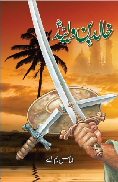 Khalid Bin Waleed Novel By Almas MA Pdf