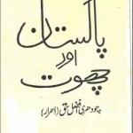 Pakistan Aur Choot By Chaudhry Afzal Haq Ahrar Pdf