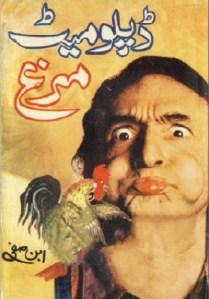 Diplomat Murgh By Ibne Safi Funny Pdf Book