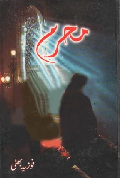 Mehram Novel By Fozia Bhatti Pdf