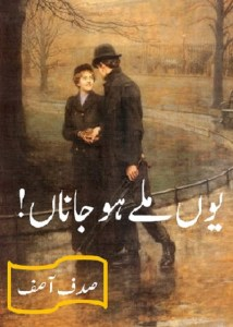 Yun Mily Ho Jana Novel By Sadaf Asif Pdf