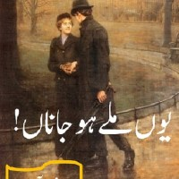 Yun Mily Ho Jana Novel By Sadaf Asif Pdf
