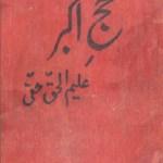 Hajj e Akbar Novel By Aleem Ul Haq Haqi Pdf