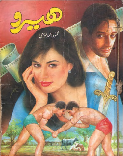 Hero Novel By Mehmood Ahmed Moodi Pdf