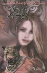 Black Tiger Urdu Novel By M Ilyas Pdf