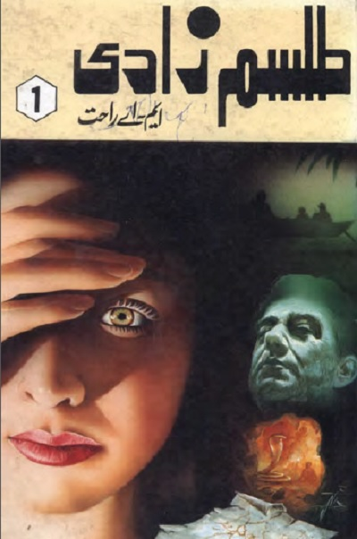 Talism Zadi Novel Complete By MA Rahat Pdf