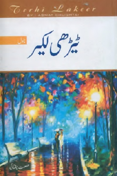 Terhi Lakeer Novel By Ismat Chughtai Pdf