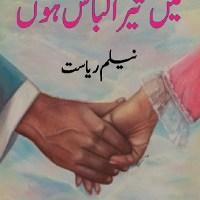 Mein Tera Libas Hoon Novel By Neelam Riasat Pdf
