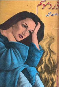 Zard Mausam Novel By Rahat Jabeen Pdf