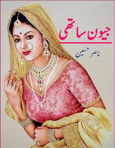 Jeevan Sathi Novel By Nasir Hussain Pdf Free
