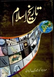 Tareekh e Islam By Maulana Akbar Shah Pdf Free