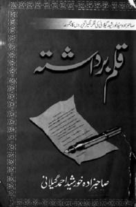 Qalam Bardashta By Sahibzada Khurshid Gilani Pdf