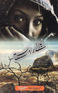 Kalay Raste Novel By MA Rahat Pdf