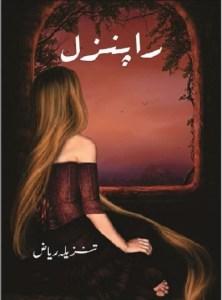 Rapunzel Novel By Tanzeela Riaz Pdf