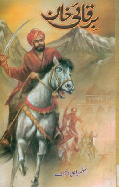 Barqai Khan Novel By Aslam Rahi MA Pdf