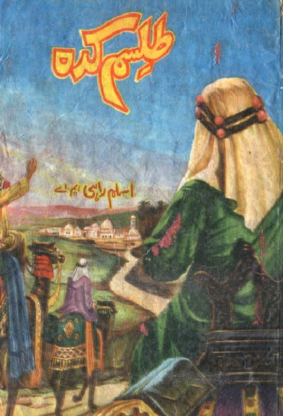 Talism Kadah Novel By Aslam Rahi MA Pdf