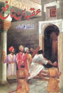 Uqba Bin Nafe Novel By Aslam Rahi MA Pdf