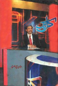 Kal Tak By Javed Chaudhry Download Free Pdf