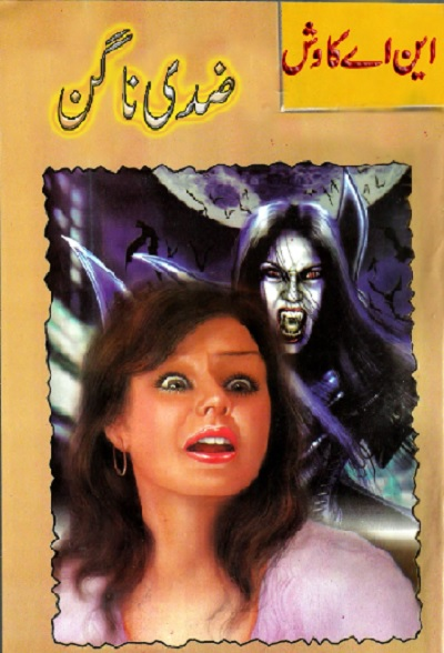 Ziddi Nagin Novel By Malik NA Kawash Pdf