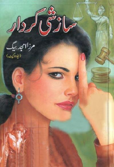 Sazshi Kirdar By Mirza Amjad Baig Advocate Pdf
