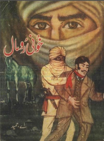 Khooni Roomal Novel By A Hameed Pdf